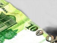 بررسی حذف ۴صفر از پول ملی در کمیسیون اقتصادی مجلس