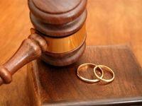 راههای کاهش طلاق