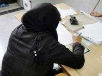 نقشه شوم پسرتبهکار برای زن مطلقه