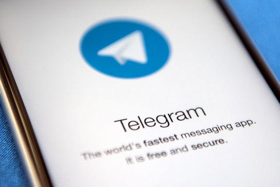تلگرام کاربردیترین پیامرسان دنیاست؟