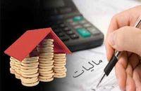 چرا اخذ مالیات بر عایدی املاک اولویت دارد؟