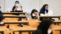 اصلاحات رشته محلهای پذیرش براساس سوابق تحصیلی اعلام شد