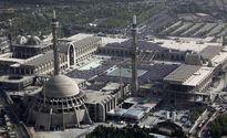 برگزاری نماز جمعه از فردا در مصلی تهران