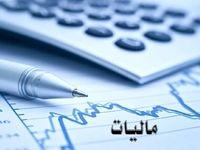 سهم بزرگی از فرار مالیاتی به کدام استان تعلق دارد؟