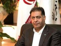 رونمایی از سامانه میعاد و غدیر بانک قرضالحسنه مهر ایران/ رشد ۵۰۰درصدی منابع قرضالحسنه بانک