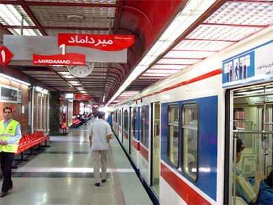 ۱۰ روش درآمدزایی برای مترو تهران