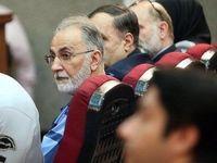 ۳۱تیرماه سومین جلسه دادگاه نجفی برگزار میشود
