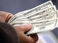 چگونه 26 میلیارد دلار سرمایه از کشور خارج شد؟