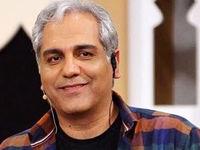 سورپرایز جدید مهران مدیری در برج میلاد +عکس