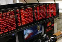 آینده بازار سرمایه طی ماههای آتی چگونه خواهد بود؟
