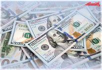 قیمت دلار امروز چند؟ (۱۳۹۹/۷/۲۲)