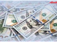 قیمت دلار امروز چند؟ (۱۳۹۹/۶/۴)