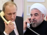 گفتوگوی تلفنی پوتین و روحانی