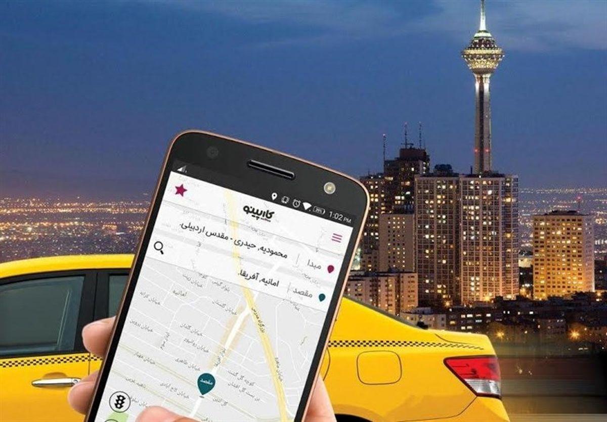 مشتریان تاکسیهای اینترنتی بخوانند!
