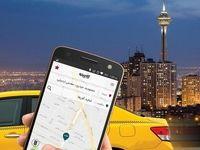 تاکسیهای اینترنتی مجوز کار ندارند