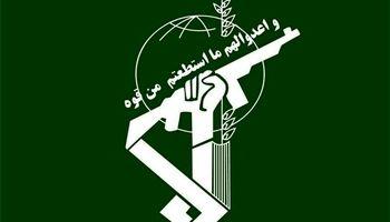 بیانیه رسمی سپاه در مورد پهپاد ایرانی