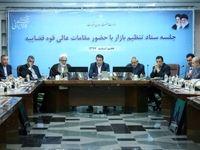 رحمانی: تاکید دولت تامین کالاهای اساسی و پرمصرف مردم است/ منتطری: هیچ بنگاه تولیدی نباید تعطیل شود