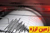 زلزله ۵.۸ریشتری جزیره قشم را لرزاند