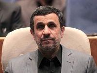 احمدینژاد به آملیلاریجانی نامه نوشت