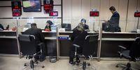 اعلام ساعت کار جدید بانکها و موسسات اعتباری خصوصی