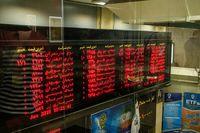 2 هزارمیلیارد تومان؛ فروش سهام شرکتهای دولتی