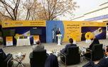 دفتر افتتاح سایتهای ۵G سال ۹۹، در مشهد مقدس بسته شد