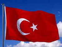بررسی ساختار حکمرانی تجارت در ترکیه