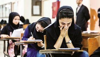 شهریه دانشجویان ورودی قبل از سال۹۶ بخشیده شد