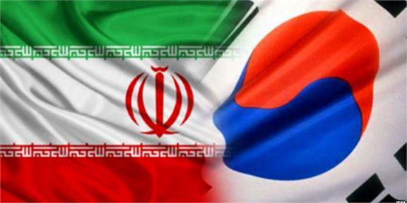 مصوبه دولت درباره توافق بانکها و اگزیم بانک کره