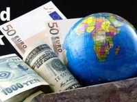هشدار بانک جهانی برای اقتصاد ۲۰۱۷