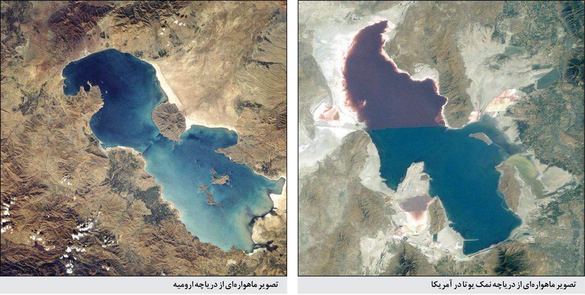 شرط نجات دریاچه ارومیه چیست؟