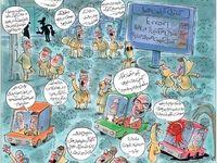 تابلوی کنترل کیفیت هوای تهران خراب شد! (کاریکاتور)