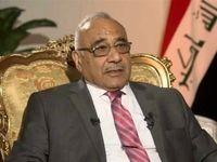 مخالفت عبدالمهدی با استعفاء
