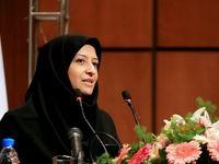 شاخص میانگین مبنای تصمیم گیری برای آلودگی تهران