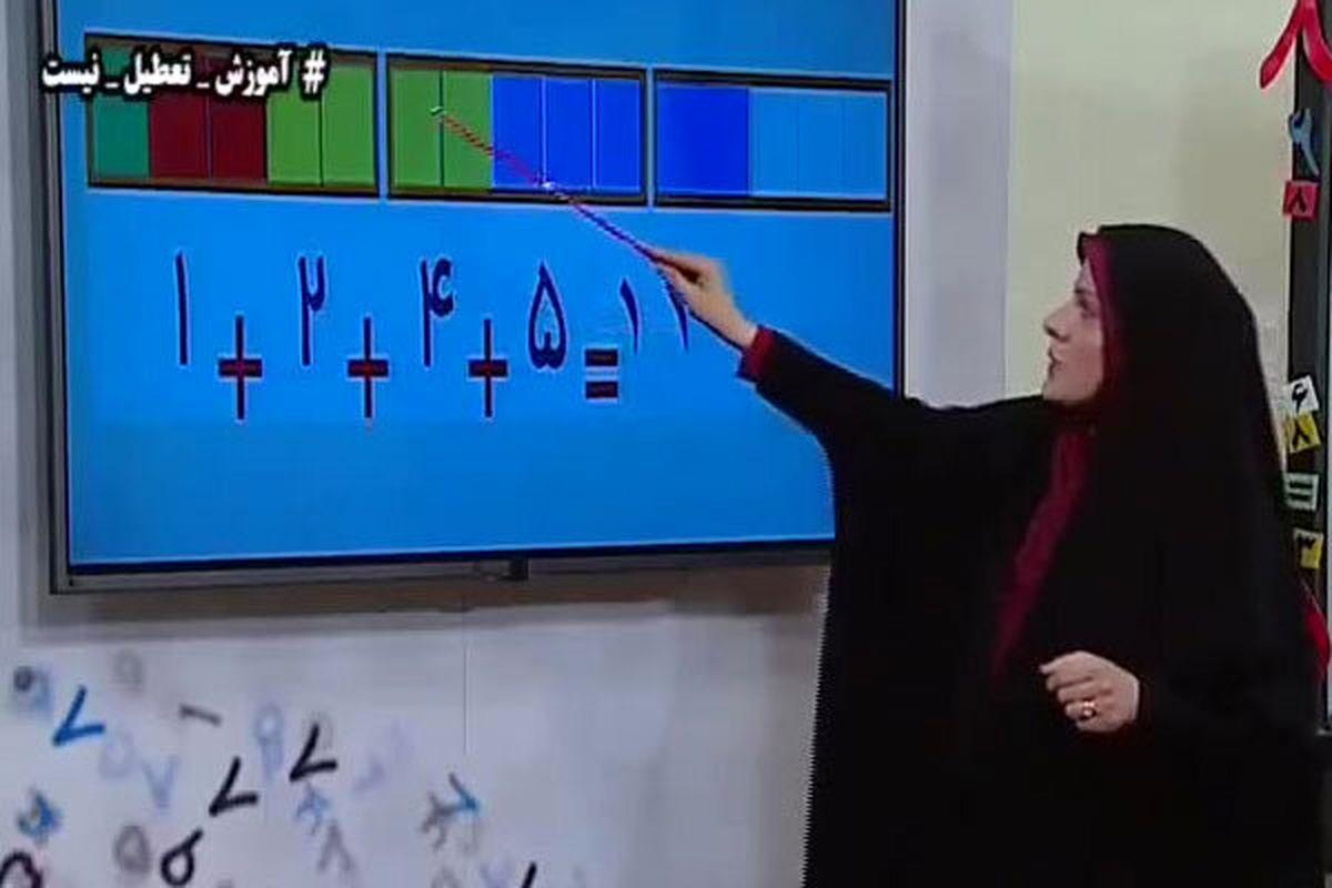 برنامه معلمان تلویزیونی در روز ۲۱دی