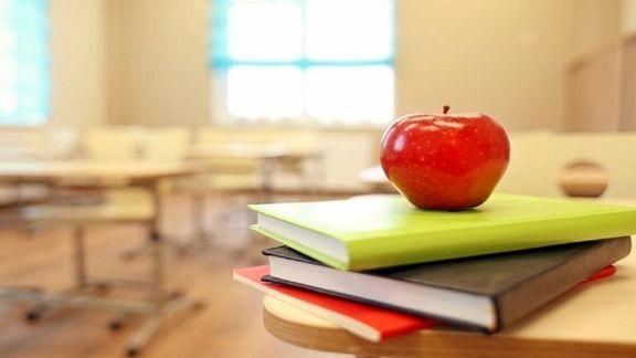 اعلام جدول زمانی برنامههای درسی 26فروردین