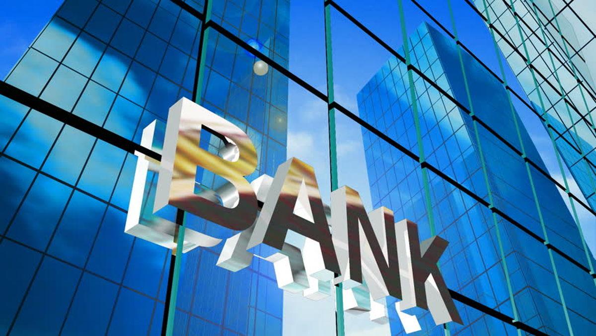 افزایش ۱۰هزار میلیارد تومانی سرمایه بانکهای دولتی در سال آینده