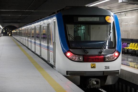 مترو رایگان برای دانشجویان و دانشآموزان