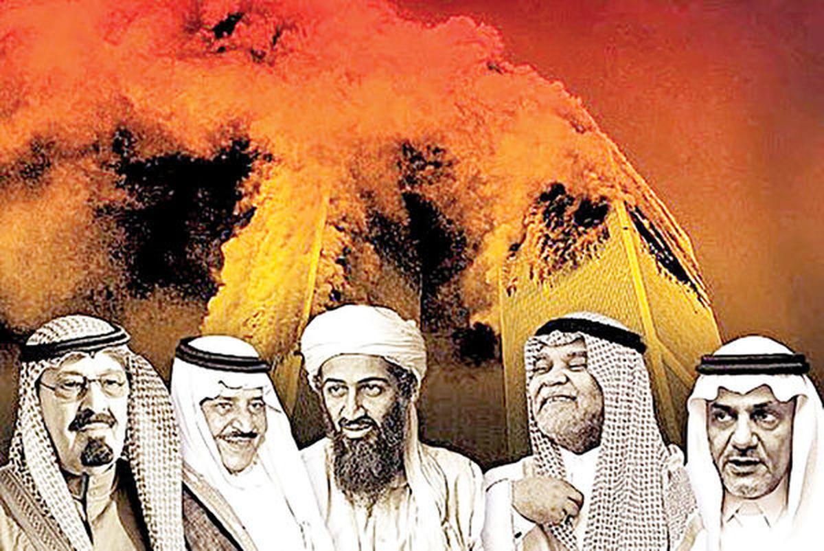 ردپای سعودی در حملات سال ۲۰۰۱