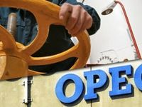 کارت زرد بازار نفت به اوپک