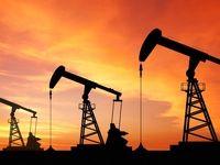 بررسی وضعیت صادرات نفت ایران
