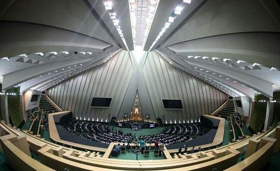 پایان جلسه علنی امروز مجلس/ جلسه بعدی چهارشنبه، 23 خردادماه