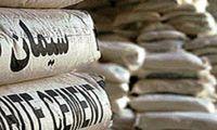 بزرگترین تولیدکنندگان سیمان در جهان از ۲۰۱۹-۱۹۶۰