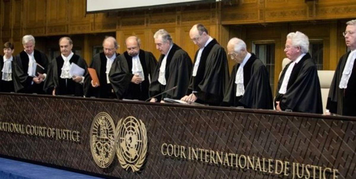 فردا؛ اعلام رای دیوان لاهه در مورد شکایت ایران