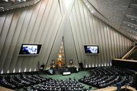 جزئیات طرح تشکیل استانهای جدید در مجلس