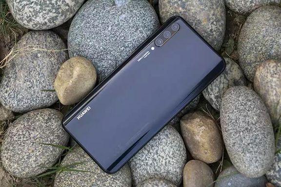 عملکرد قابل توجه دوربین گوشی HUAWEI Y9s به عنوان یک گوشی مقرون به صرفه