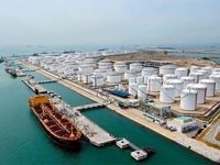 فرصت چینی صادرات نفت