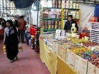 فروش کالای خارجی در نمایشگاه های بهاره امسال ممنوع است