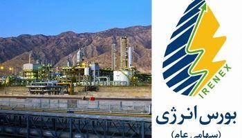 بورس انرژی راهگشای مشکلات نفتی