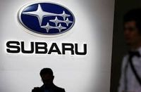 خودروساز ژاپنی در بحران کرونا سود کرد